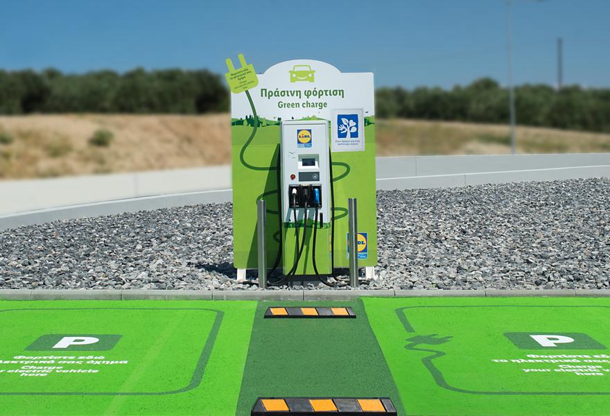 Lidl Ελλάς: Επενδύει στην ηλεκτροκίνηση με σταθμούς πράσινης φόρτισης