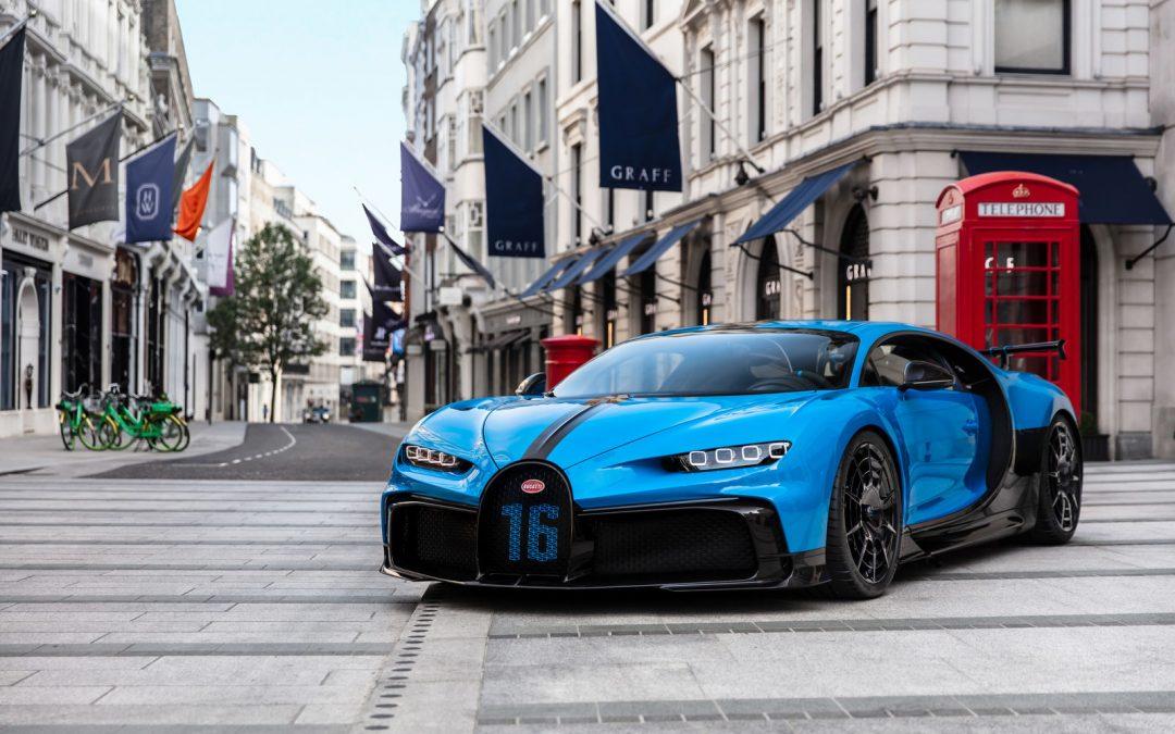 Bugatti Chiron: 1.500 ίπποι στους δρόμους του Λονδίνου