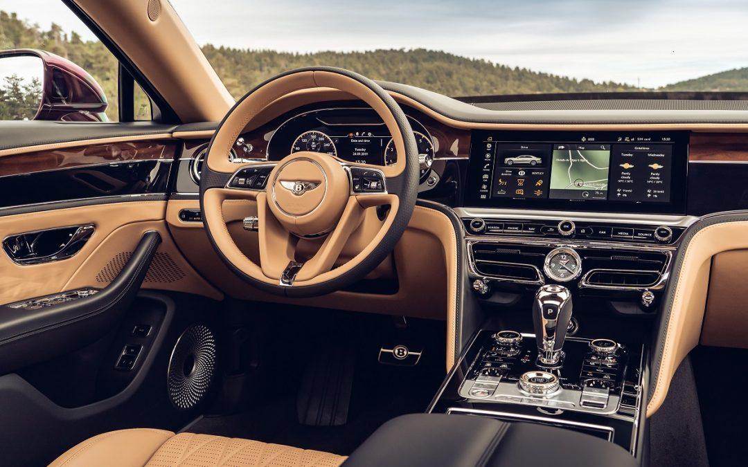 Bentley: Η κεντρική οθόνη με τα τρία πρόσωπα