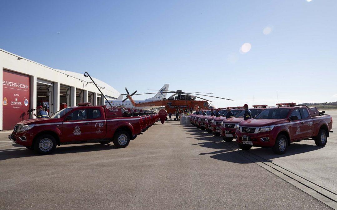 Παπαστράτος: Δωρεά 20 Nissan  στο Πυροσβεστικό Σώμα