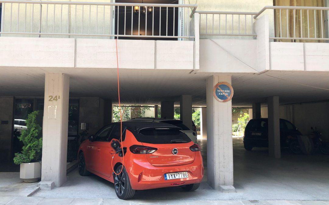 Opel Corsa e: Το φορτίζουμε με ρεύμα οικιακό