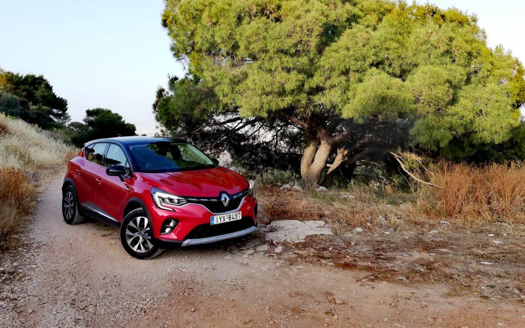 Renault Captur 1.3 TCe: Rendez-vous με 130 ίππους (video)