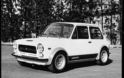 Autobianchi A 112 Abarth: Το Ιταλικό αυτοκίνητο που ερωτεύτηκαν οι νέοι και οι νέες της εποχής