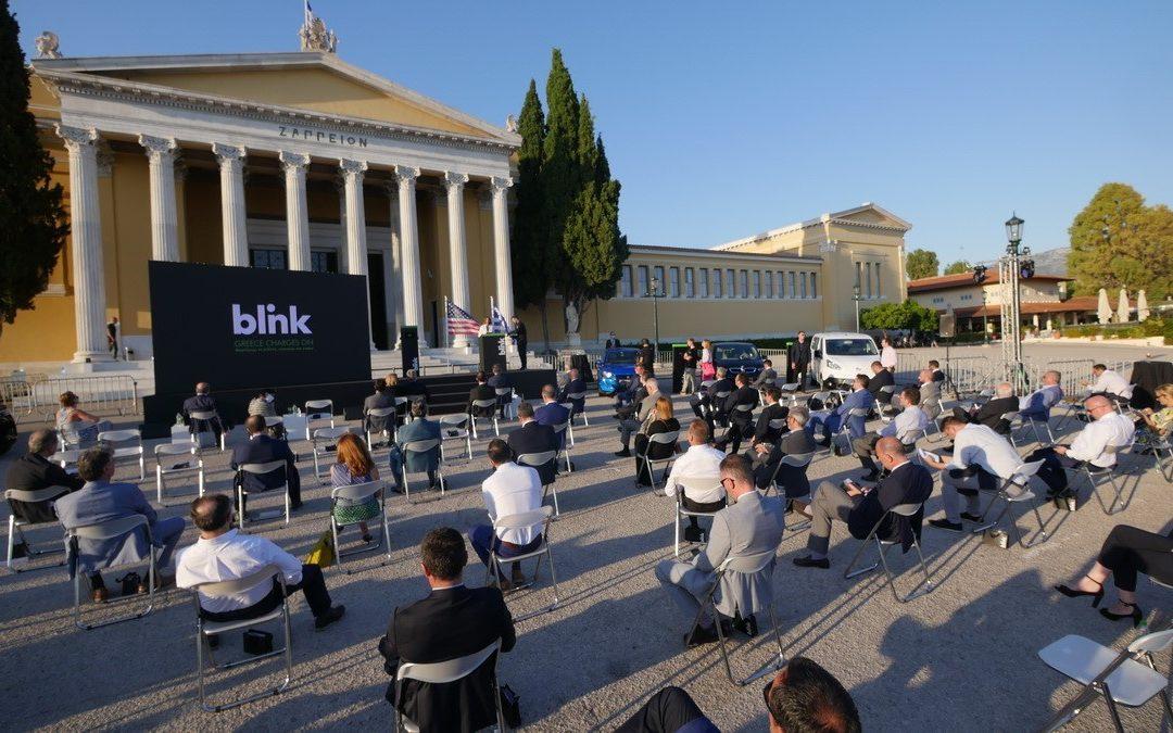 Blink: Το πρώτο δίκτυο φόρτισης ηλεκτρικών οχημάτων στην Ελλάδα