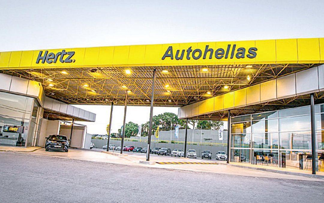 Η ΔΕΠΑ ενώνει τις δυνάμεις της με την Autohellas Hertz για την προώθηση του φυσικού αερίου ως εναλλακτικό καύσιμο κίνησης
