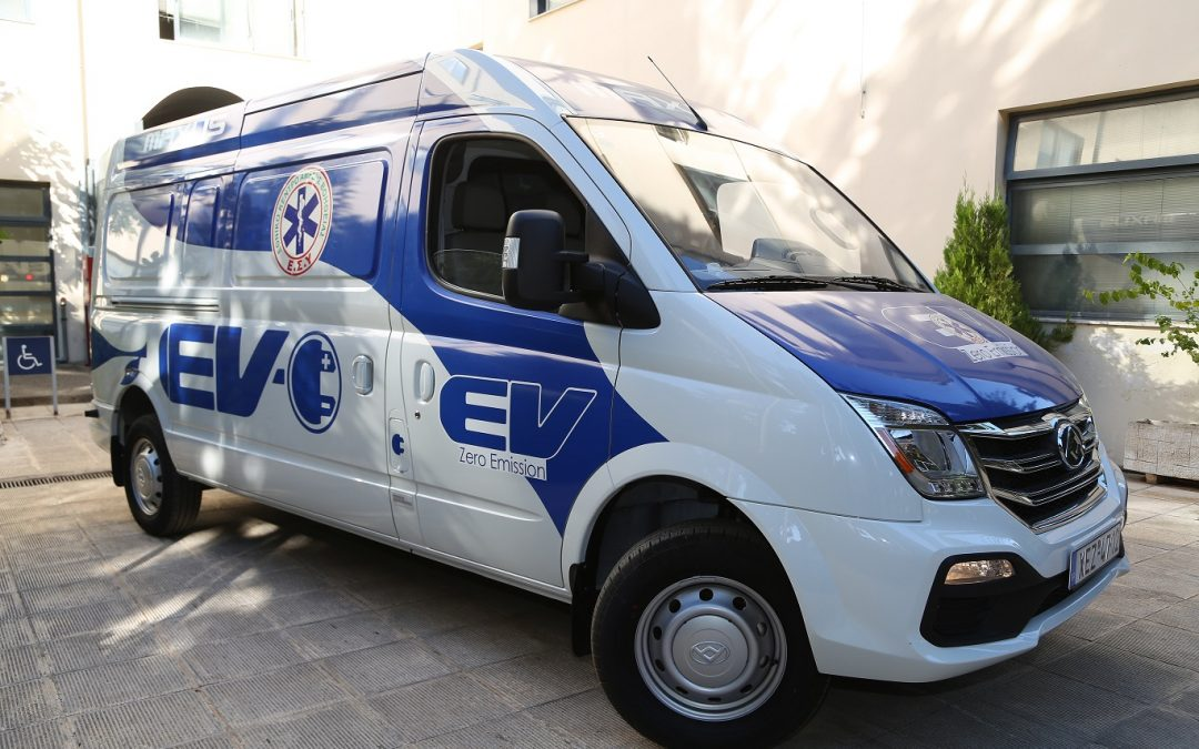 Maxus EV 80: Το ηλεκτροκίνητο βαν του ΕΚΑΒ