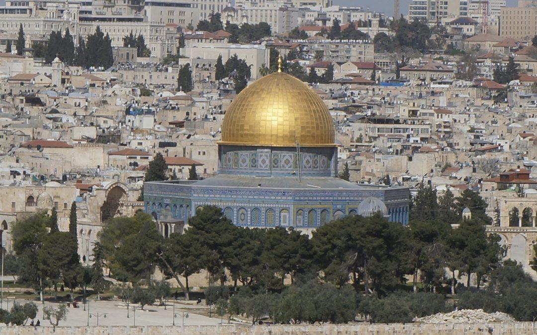 ΥΠΑ: Για τους ταξιδιώτες από Ισραήλ