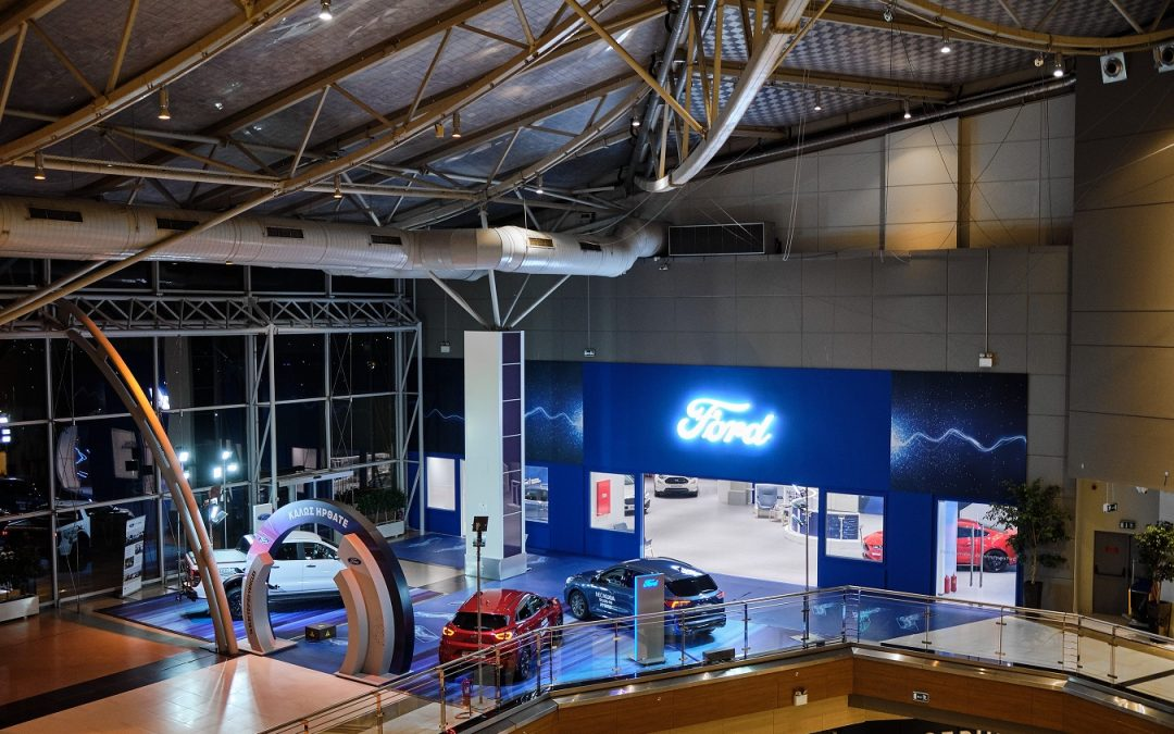 Ford: Σας υποδέχεται στο The Mall Athens (video)