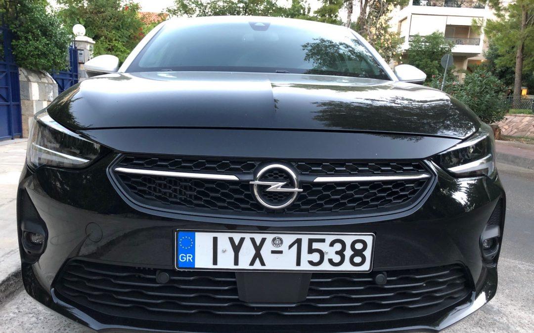 Opel Corsa 1.5 GS-Line: Αντιστέκονται οι πετρελαιοκινητήρες στο «ρεύμα» της εποχής;