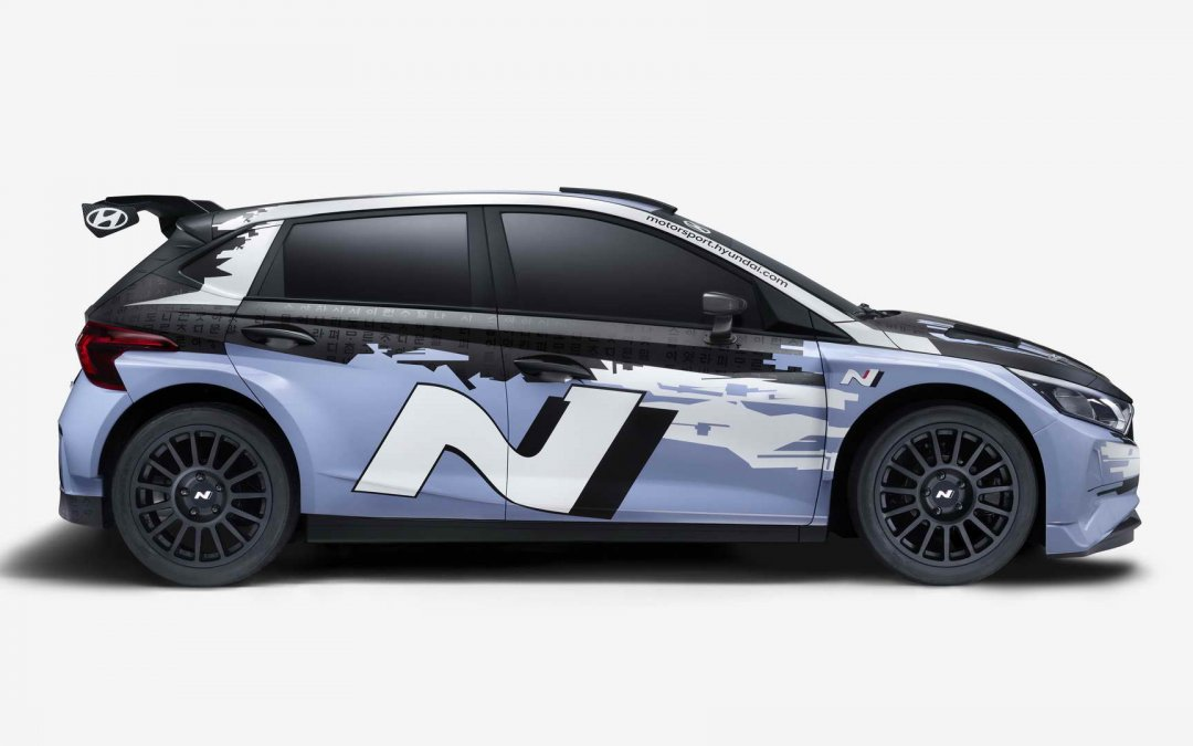 Hyundai Motorsport: Έτοιμο το i20Ν Rally2