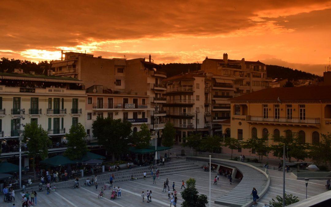 YΠΑ: Νέα οδηγία για τους ταξιδιώτες από και προς Κοζάνη