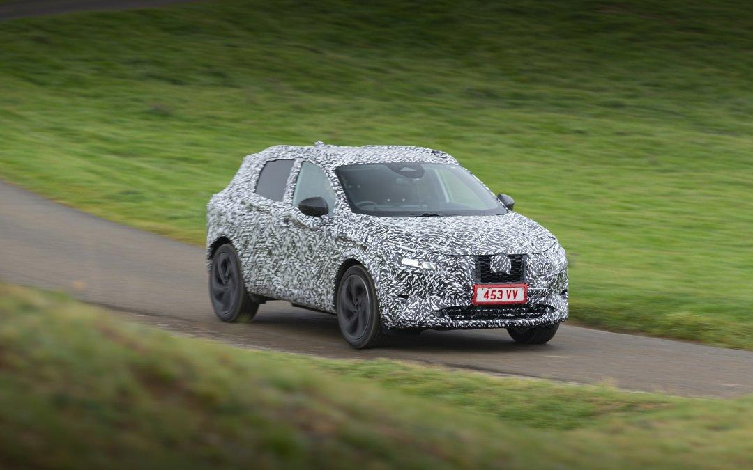 Νέο Nissan Qashqai: Έρχεται το 2021