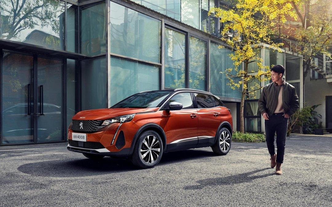 Peugeot: Σε ποιο Σαλόνι Αυτοκινήτου συμμετέχει με τρεις πρεμιέρες;