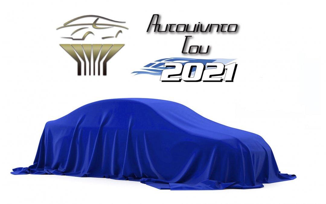 «Αυτοκίνητο της Χρονιάς 2021» για την  Ελλάδα: Αυτή είναι η τελική 10άδα!