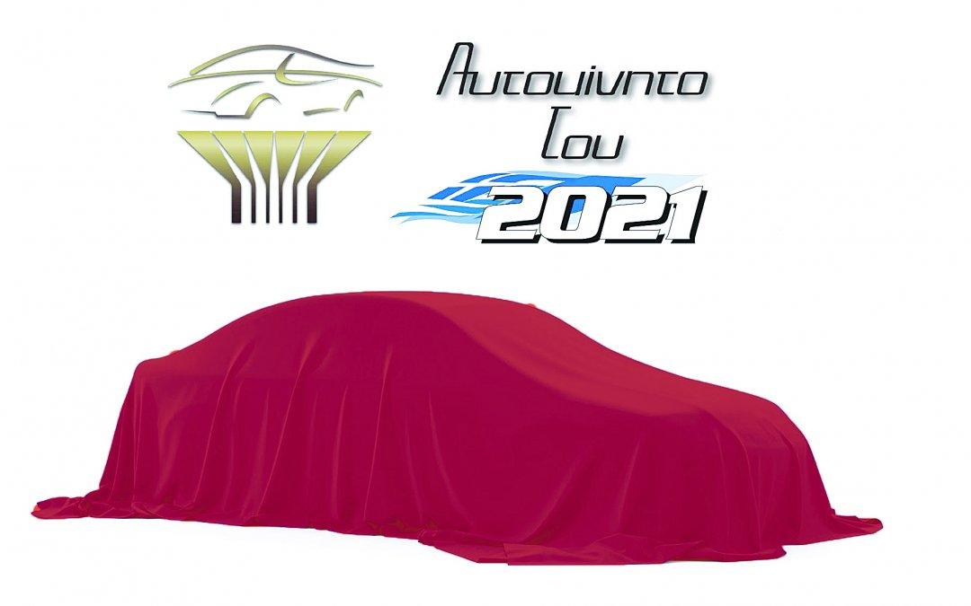 «Αυτοκίνητο της Χρονιάς 2021» Τρίτη 22 Δεκεμβρίου ώρα 19:30 στην ΕΡTFlix