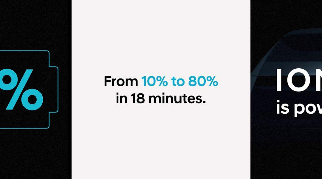 Hyundai: Σε 18 λεπτά το νέο IONIQ 5 φορτίζει στο 80%
