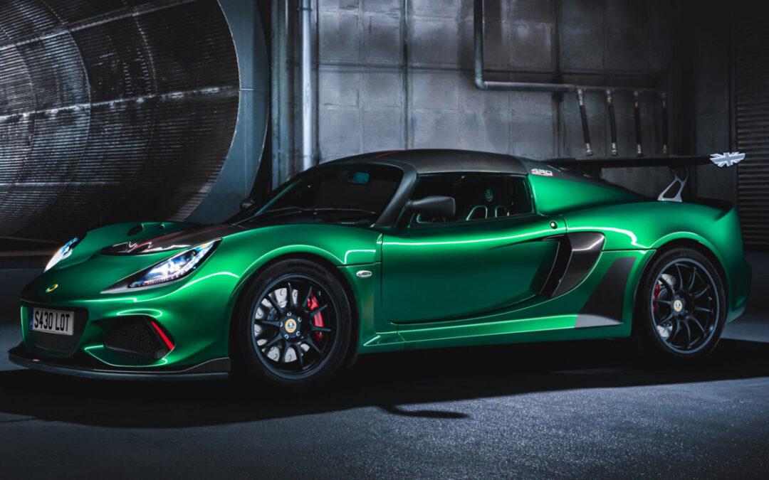 Lotus: Το νέο μοντέλο διώχνει τα παλιά