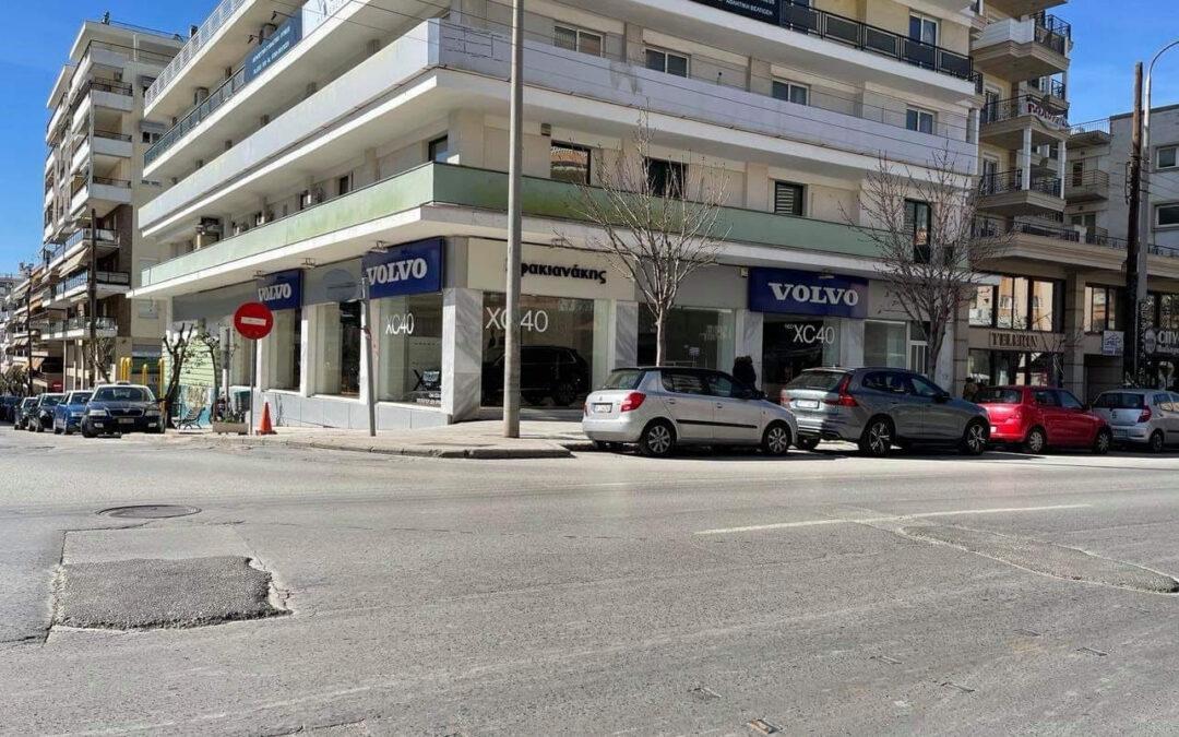 Volvo Car Hellas: Η λειτουργία συνεχίζεται