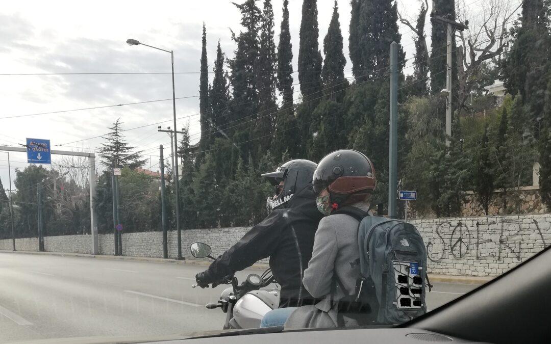 Οδηγώντας με ασφάλεια: Νόμιμη η πινακίδα στη τσάντα;