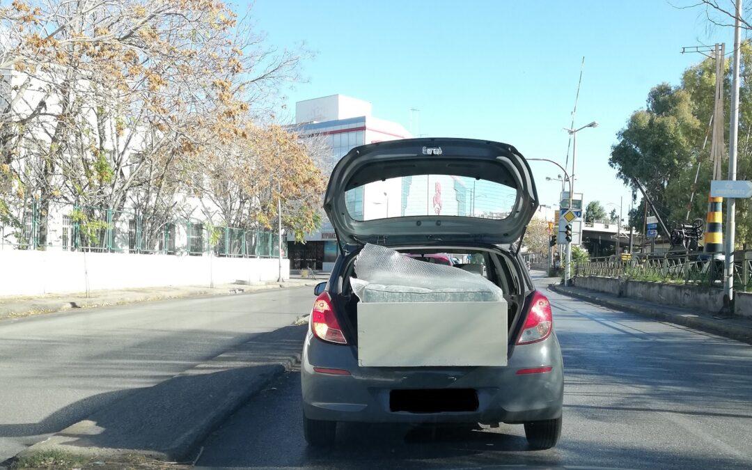 Οδηγώντας με ασφάλεια: Μεταφορές με ανοιχτό πορτμπαγκάζ