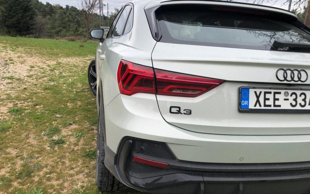 Αudi Q3 Sportback 35 TDI S Tronic: Το στυλ μας κλείνει το μάτι