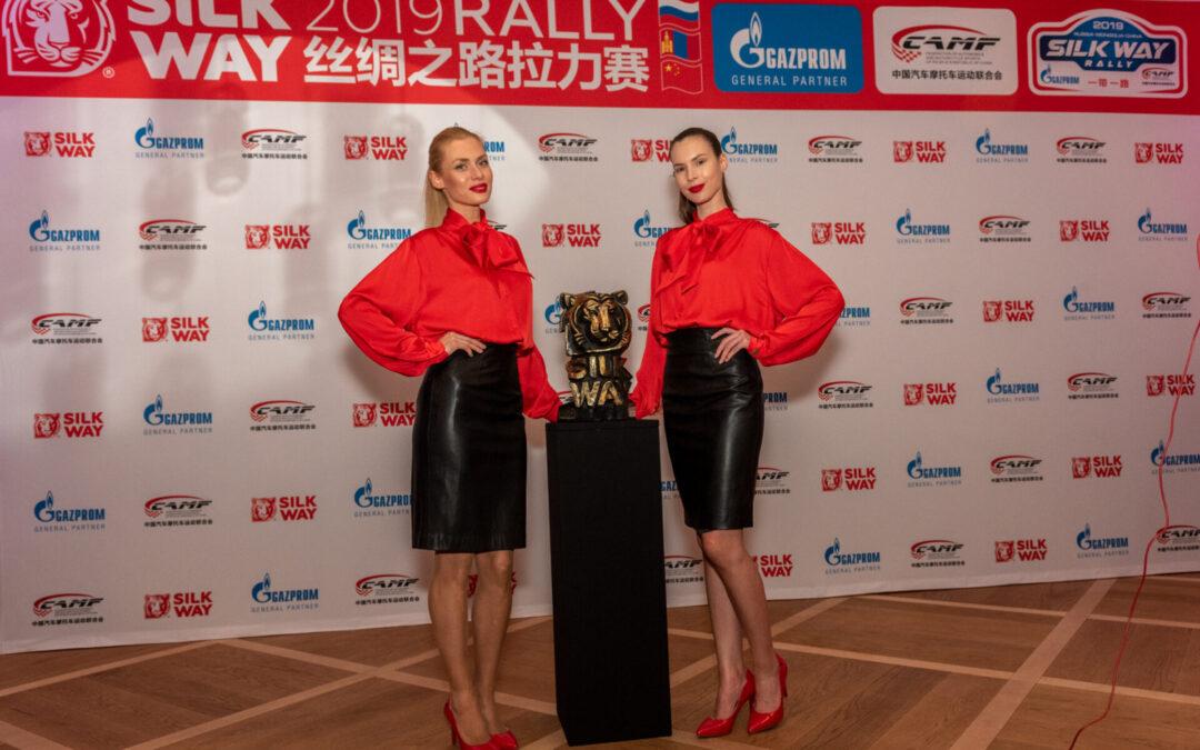 Silk Way rally 2021: Στο Δρόμο του Μεταξιού