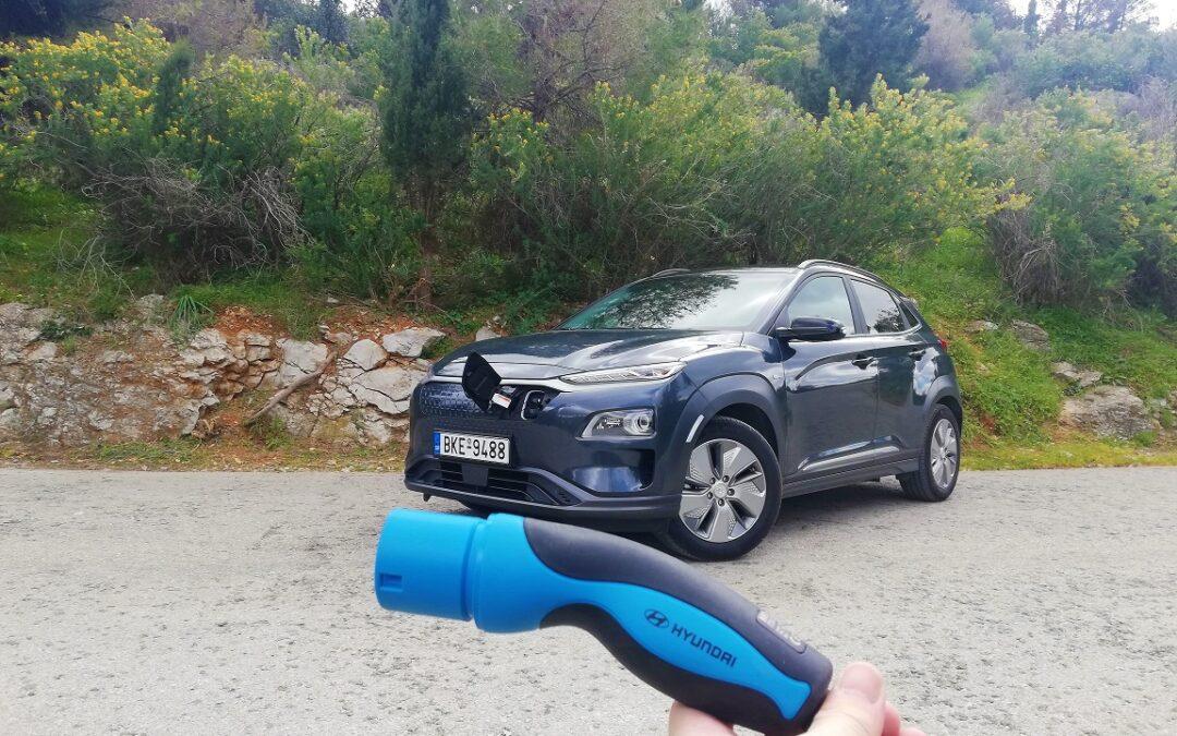 Hyundai Kona Electric: Με 470 χλμ. αυτονομία ξεχνάς να το φορτίσεις