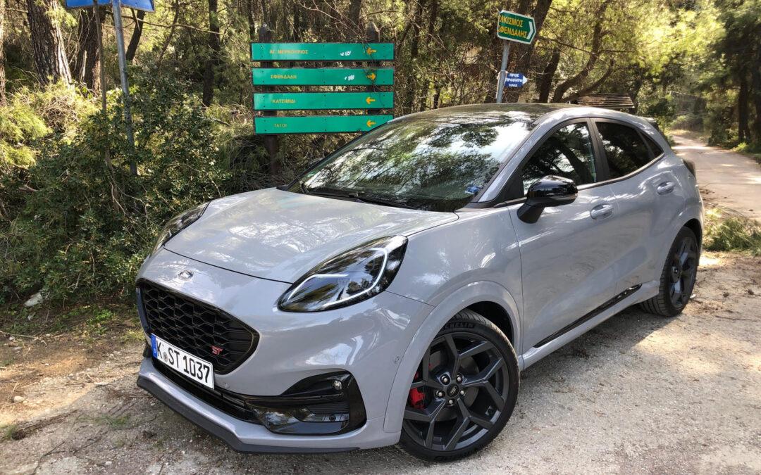 Ford Puma ST: Σε τόπο «ιερό» του Ελληνικού motorsport