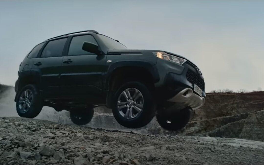 Δείτε το νέο Lada Niva Travel να… Οργώνει όπως κανένα άλλο! (+Video)