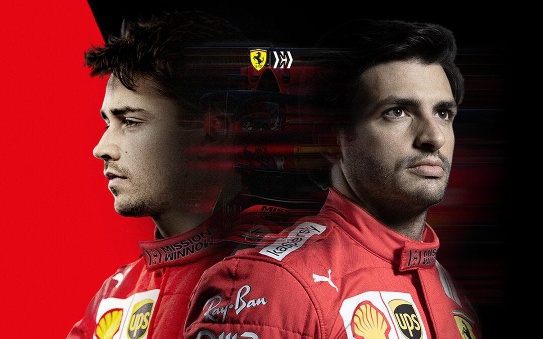 Ο οδηγός που θέλει να μείνει για πάντα στη Ferrari