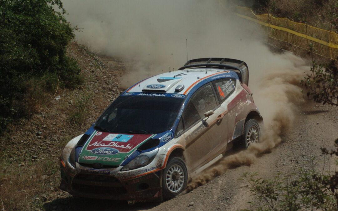 WRC – ΕΠΙΣΗΜΟ: Η Λαμία φιλοξενεί το φετινό Ράλι Ακρόπολις!