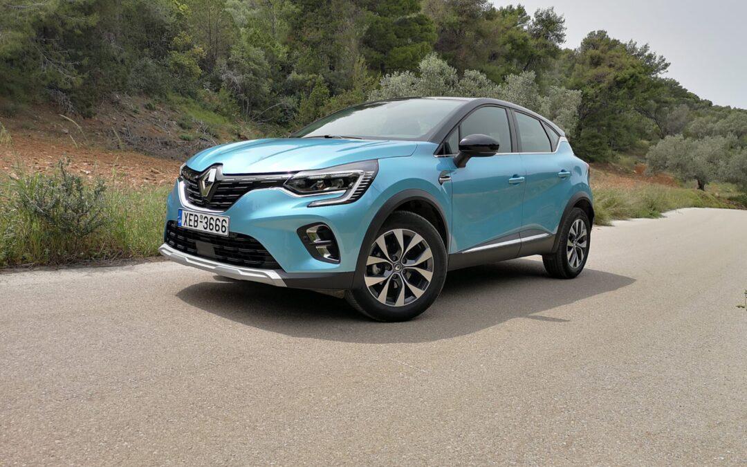 Renault Captur 1.0 TCe 90 ίππων: Μαζί του κάναμε Πάσχα