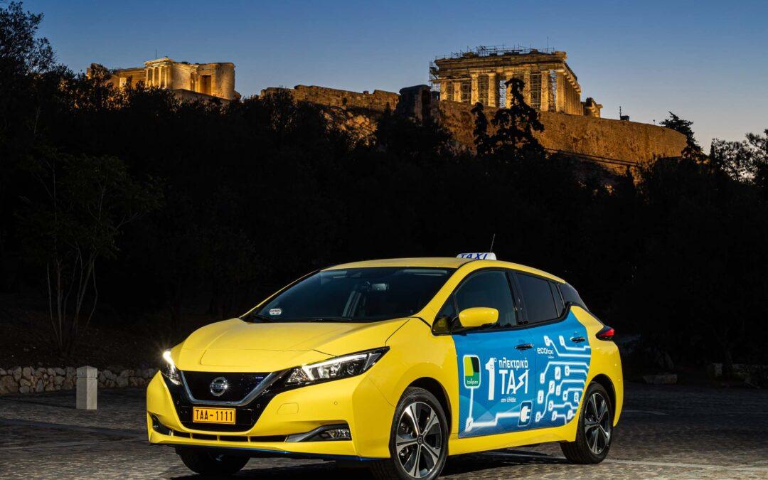 Γενναία επιδότηση 22.500 ευρώ για νέα ηλεκτρικά ταξί