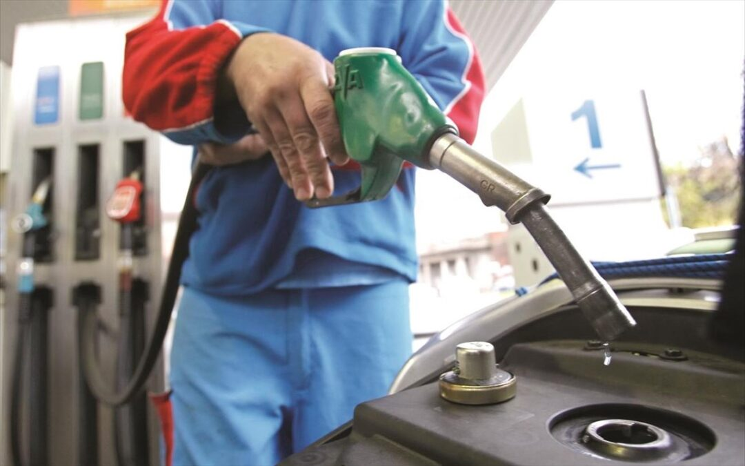 """""""Χρυσή"""" πληρώνουμε την βενζίνη το 2021!"""