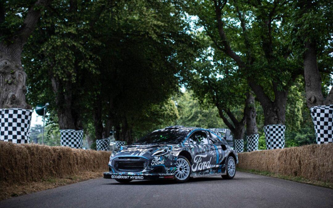 Το Ford Puma έγινε αγωνιστικό και μπαίνει στο WRC με υβριδικό σύστημα!
