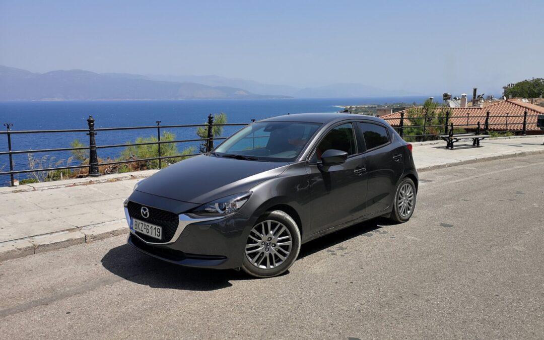 Καλοκαιρινή εξόρμηση στο Αίγιο με το Mazda 2