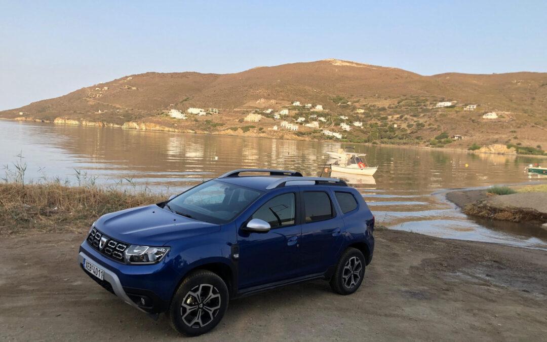 Mε Dacia Duster 1.0 στο Βορειότερο νησί των Κυκλάδων, την Άνδρο