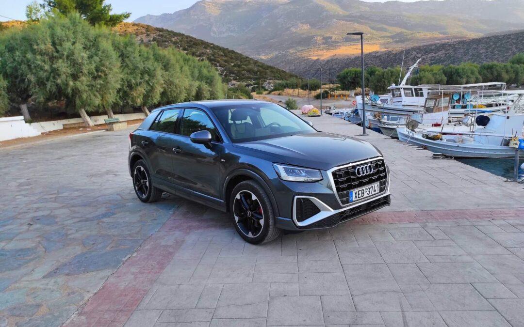 Οδηγούμε το νέο Audi Q2: Το αυτόματο SUV 150 ίππων που τα κάνει όλα με στυλ!