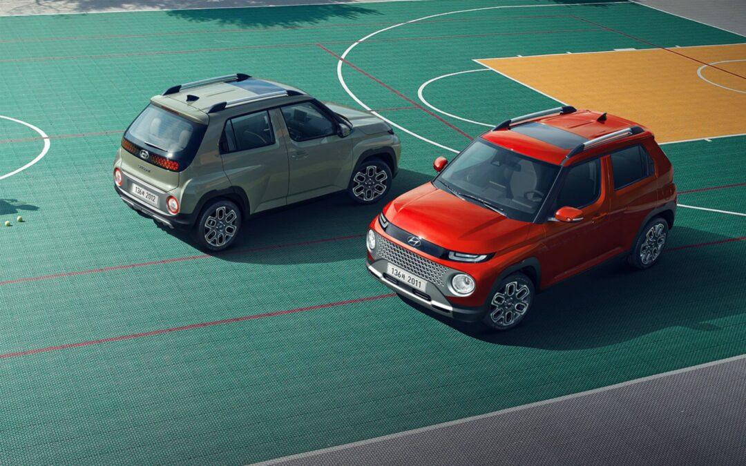 Το μικρό «φαντασματάκι» Casper ζωντανεύει η Hyundai-Σας τρομάζει η σχεδίαση του; (video)